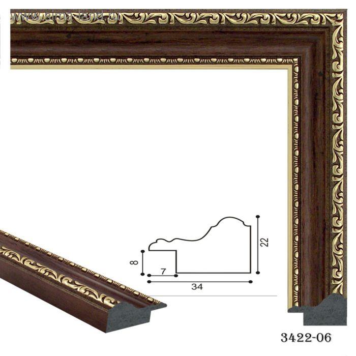 Багет пластиковый 34мм*22мм*2.9м (Ш*В*Д) 3422-06 тёмно-коричневый/золотой