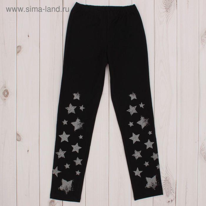 """Брюки для девочки """"Небо в звёзды"""", рост 158-164 см (42), цвет чёрный Р528872"""