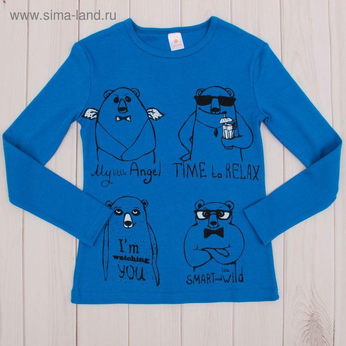 """Джемпер для девочки """"Четыре медведя"""", рост 158-164 (40), цвет синий Р819473"""