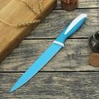 """Нож с антиналипающим покрытием """"Симпл"""" лезвие 19 см"""