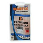 Герметик-холодная сварка для бензобака MASTIX, 55 г