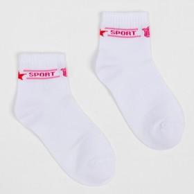 Набор носков для девочки (5 пар) ДС-21 Д, р-р 14-16