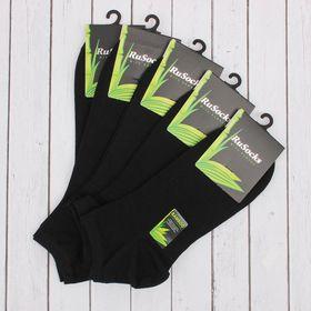 Набор носков мужских (5 пар) М-241 цвет чёрный, р-р 27