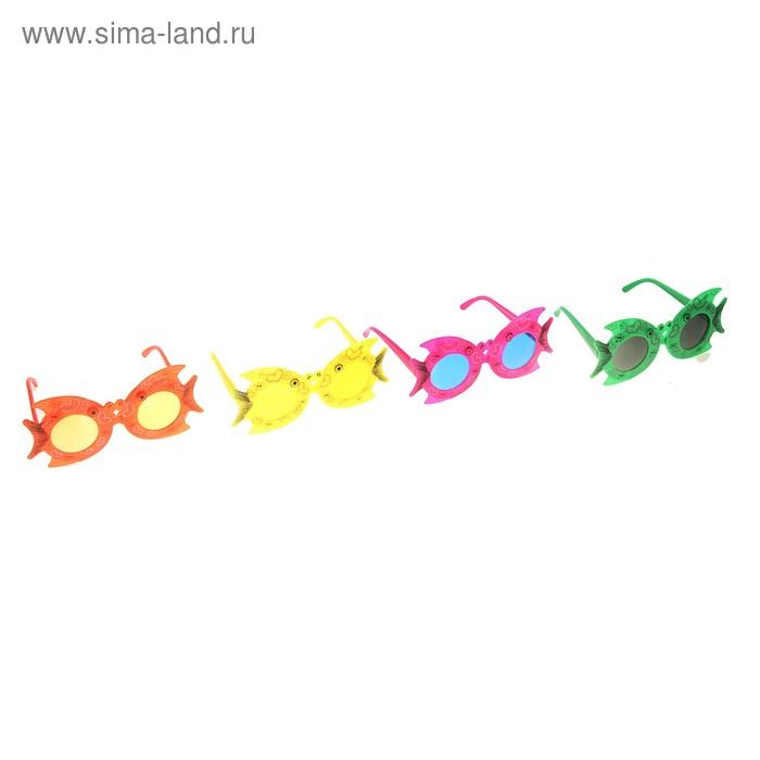 """Карнавальные очки детские """"Рыбка"""", цвета МИКС"""