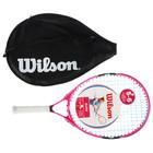 Ракетка для большого тенниса Wilson Burn Pink 21 GR00000, для 5-6 лет