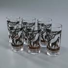 """Набор стаканов 250 мл """"Сафари"""", 6 шт"""