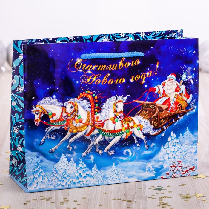 Пакет ламинированный горизонтальный «Волшебство», 27 × 23 × 8 см