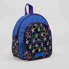 Рюкзак детский РД-6, 23*8*27, отдел на молнии, н/карман, синий, МИКС