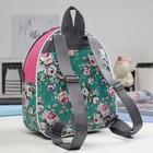 Рюкзак детский РД-6, 23*8*27, отдел на молнии, н/карман, бирюзовый