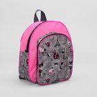 Рюкзак детский РД-6, 23*8*27, отдел на молнии, н/карман, розовый