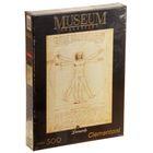 """Пазл """"Музей. Леонардо да Винчи. Витрувианский человек"""", 500 элементов"""