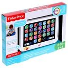 Обучающий планшет с технологией Smart Stages. Fisher Price