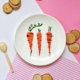 """Тарелка 22 см """"Морковка"""""""