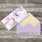 """Конверт для денег """"С рождением малышки"""", фото, 16,5*8см"""