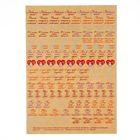 """Наклейки на цветы """"Моей любимой!"""" 128 наклеек на листе А4, ассорти цветов (В15)"""