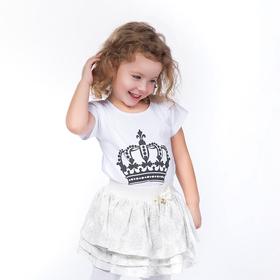 Футболка детская KAFTAN 'Её величество, дочка', рост 98-104 (30), 3-4 года Ош