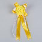 Украшение «Роза» на ручки и зеркала авто, жёлтое