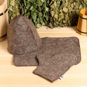 Набор для сауны (колпак, рукавица, коврик), темный, эконом