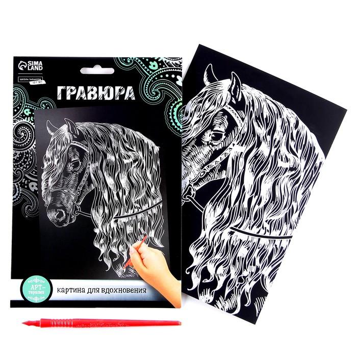 """Гравюра """"Лошадь"""", металлический эффект """"серебро"""", 15 х 21 см"""