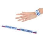 """Карнавальный светоотражающий браслет """"Россия"""", набор 12 шт."""