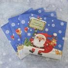 """Салфетки бумажные """"Дед Мороз спешит на праздник"""", (набор 20 шт), 33*33 см"""