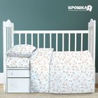 """Детское постельное бельё """"Крошка Я"""" Зайки 147х112 см, 60х120 см, простыня на резинке, 40х60 см - 1 шт., бязь"""