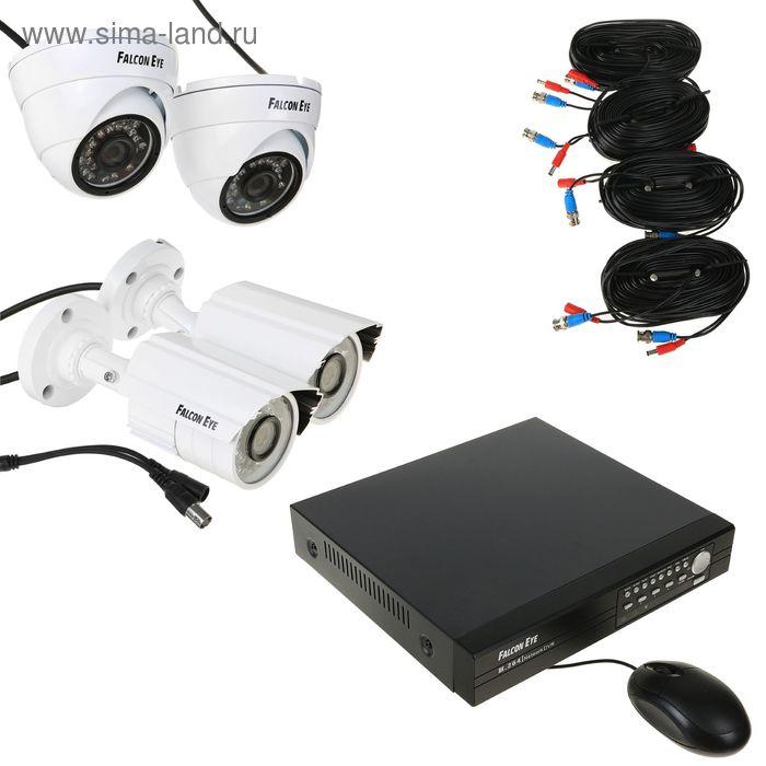 Комплект видеонаблюдения Falcon Eye FE-104AHD-KIT ОФИС.1, AHD, 1 Мп, 2 уличных + 2 внутр