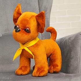 "Мягкая игрушка ""Собачка Чи-Хуа-Хуа"" 35 см"