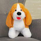 """Мягкая игрушка """"Собака Бассет"""" 40 см"""