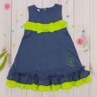 Платье для девочки, рост 98-104 см, цвет синий меланж AZ-863