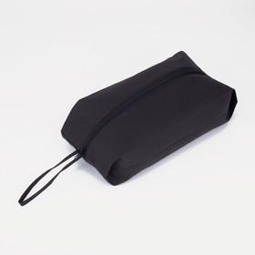 Сумка для обуви на молнии, 1 отдел, цвет чёрный Ош
