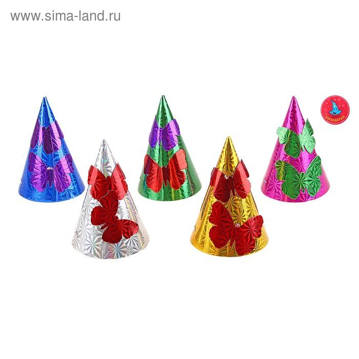Карнавальный колпак с бабочкой, цвета МИКС