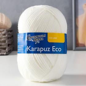 Пряжа Karapuz Eco (КарапузЭко) 90% акрил, 10% капрон 125м/50гр (179 белый)