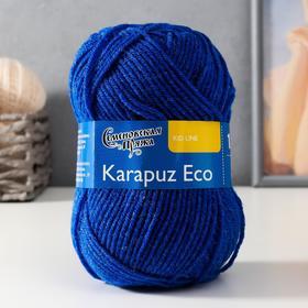 Пряжа Karapuz Eco (КарапузЭко) 90% акрил, 10% капрон 125м/50гр (180 василек)