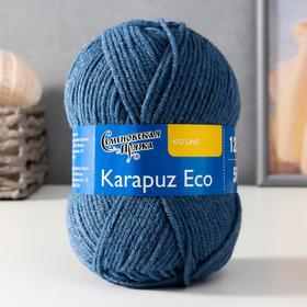 Пряжа Karapuz Eco (КарапузЭко) 90% акрил, 10% капрон 125м/50гр (7297 гроза)