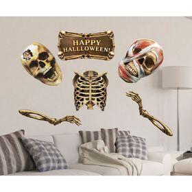 "Набор для оформления Хеллоуина ""Скелеты"" 6 шт."