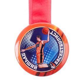 Медаль спортивная закатная 'Баскетбол' Ош