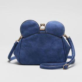 """Сумка женская на фермуаре """"Ушки """", 1 отдел, наружный карман, регулируемый ремень, цвет синий"""