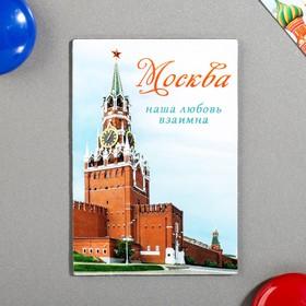 полимер  в Бишкеке оптом купить цена - стр. 13 ab9ced3ef30