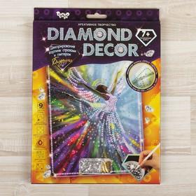 "Набор для создания мозаики ""Балерина"" DIAMOND DECOR, планшетка без рамки"