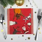 """Салфетки бумажные """"Весёлая компания на Новый год"""", набор 20 шт., 33 × 33 см"""