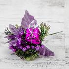 """Декор """"Новогодние мечты"""" подарок, цветок и ягодки, сиреневый 14 см"""