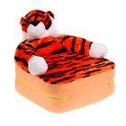 """Мягкая игрушка """"Кресло Тигр"""""""