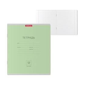 """Тетрадь 12 листов линейка """"Классика"""", зелёная обложка"""