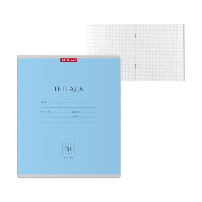 """Тетрадь 18 листов клетка """"Классика"""", картонная обложка, голубая"""