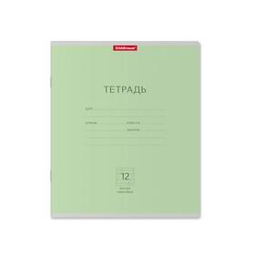 """Тетрадь 12 листов косая линейка """"Классика"""", зелёная обложка, EK 35187"""
