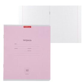 """Тетрадь 12 листов клетка """"Классика"""", розовая обложка, EK 35196"""