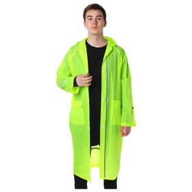 Дождевик ПВХ со светоотражающими элементами, р-р XXL, цвет салатовый