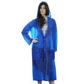 Дождевик ПВХ, со светоотражающими элементами, размер XXL, синий