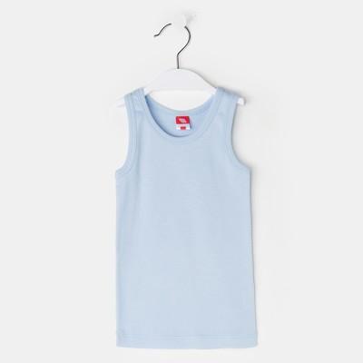 Майка для мальчика, рост 92 см, цвет голубой